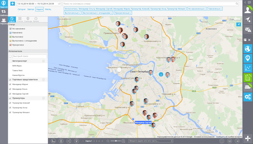 tasks-map-employees-large-nobrowser
