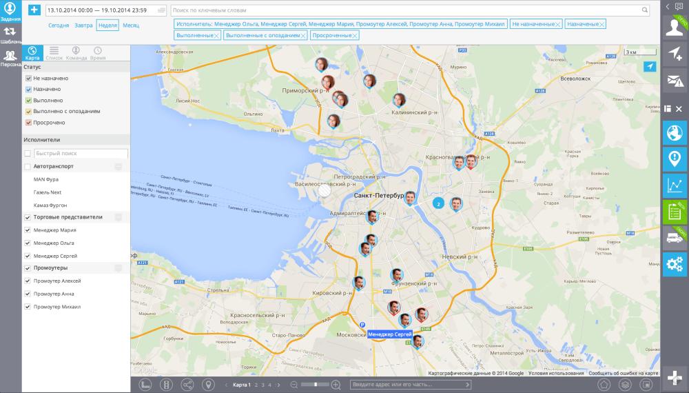 tasks-map-employees-large-nobrowser