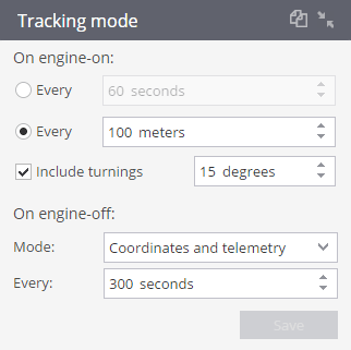 trackingmodeDeploy