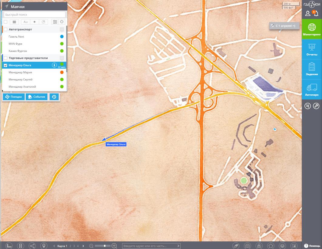 Navixy update. Draw your own maps - Navixy on