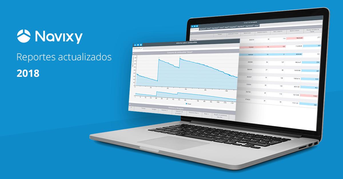 Actualizaciones en Reportes: nuevas características y herramientas de análisis