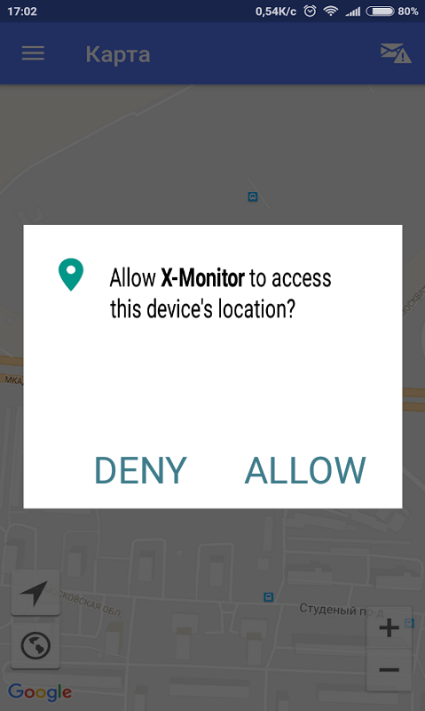 X-GPS Monitor