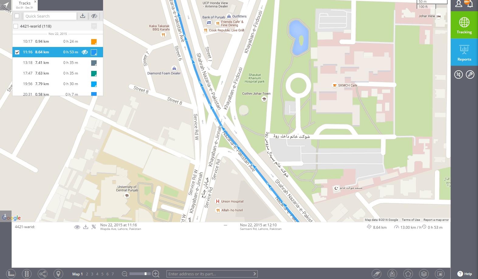 GPS tracking quality