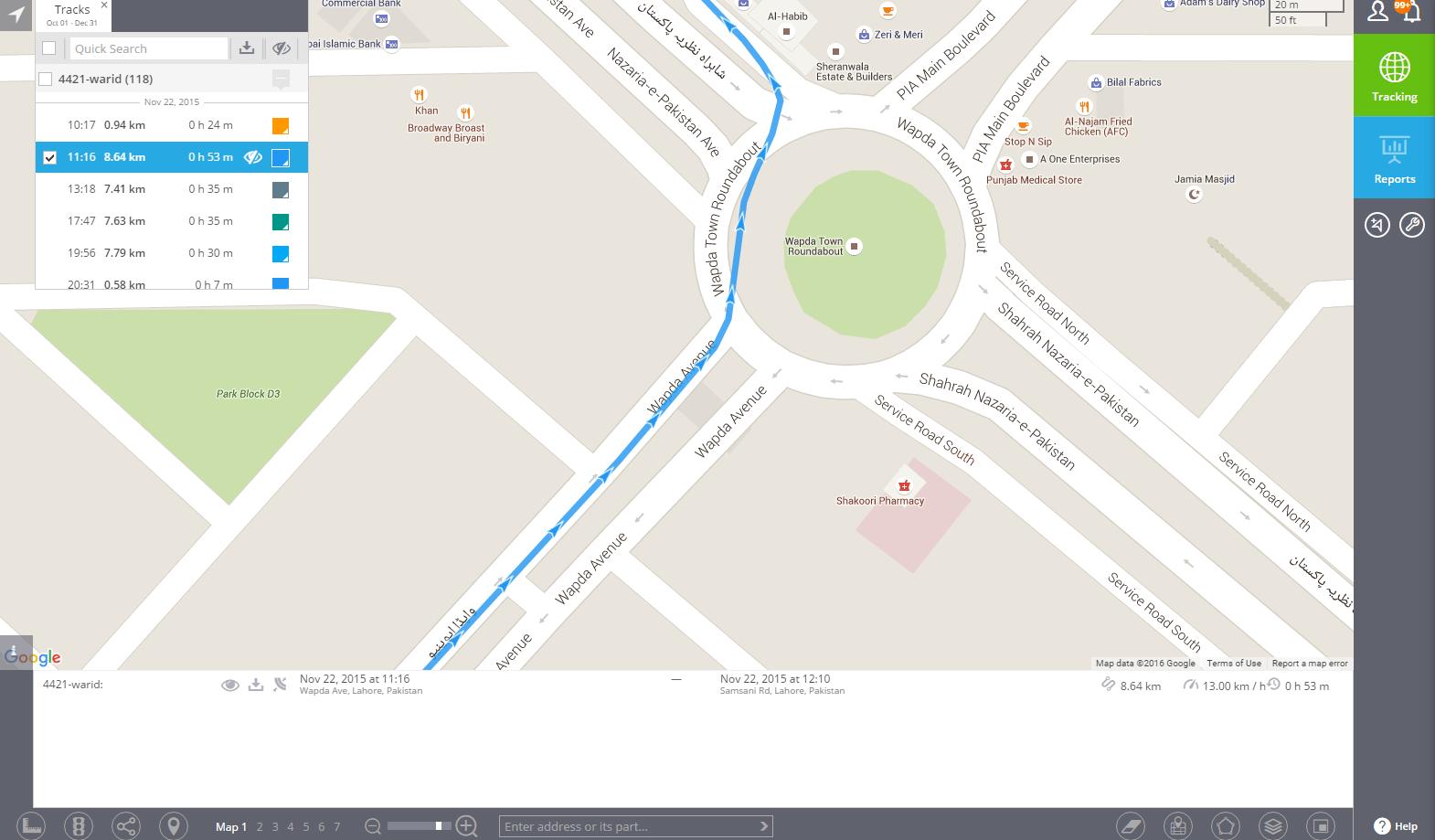 Using of external GPS/Glonass