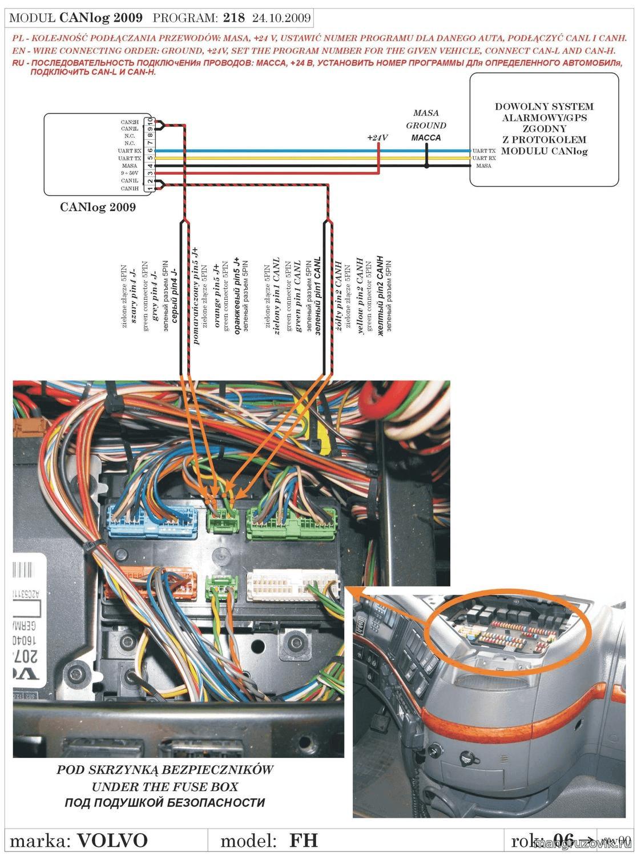 Схема подключения к CAN-шине