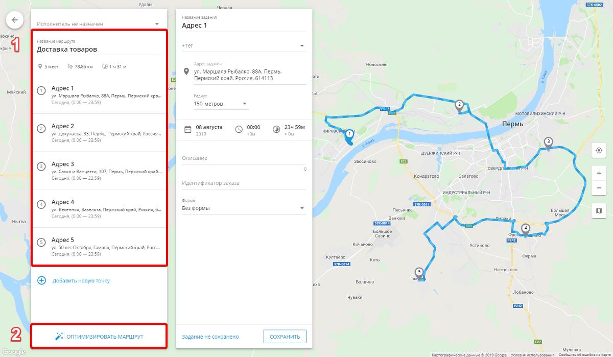 Оптимизация маршрутов