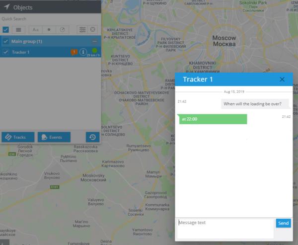 Galileosky+Garmin chat feature