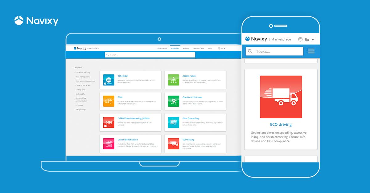 Navixy Marketplace: Cree su servicio único