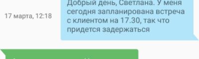 chrome_tCDENU7LOj