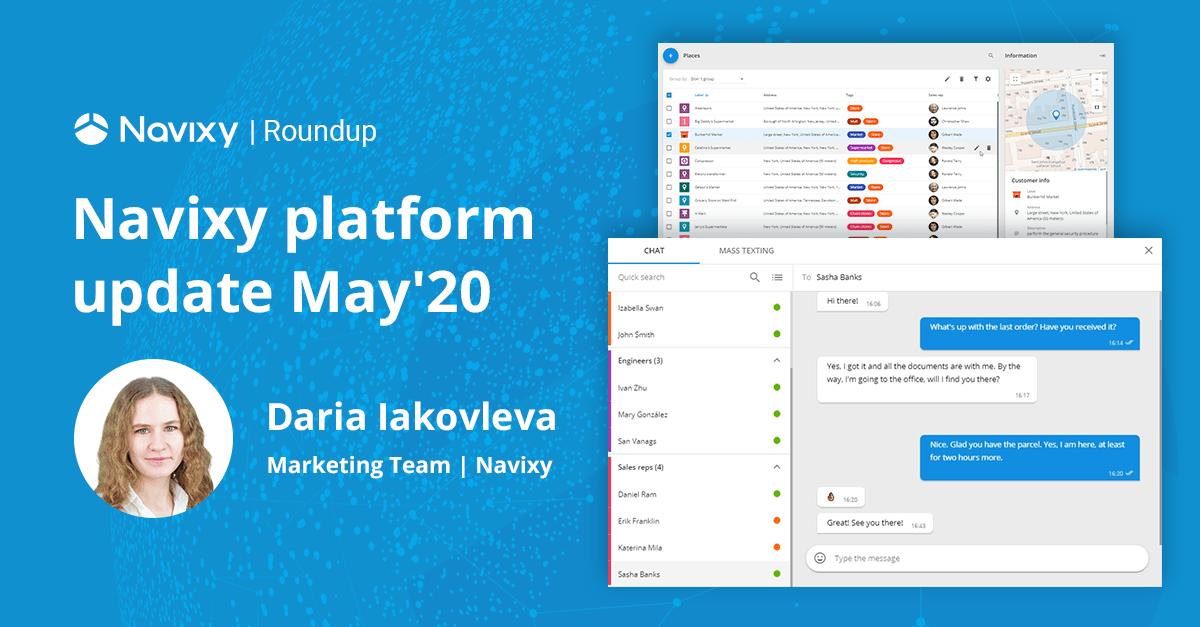 Navixy Platform Update, May 2020