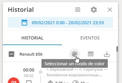 Historial de Recorridos
