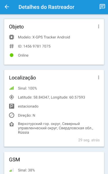 Recursos do monitor X-GPS