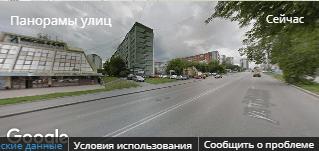 widget_old_streetview_2