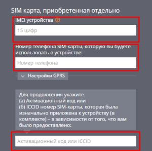 Screenshot31-300x298