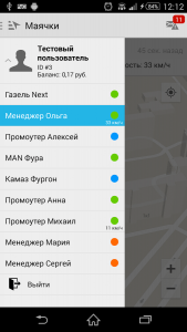 android-list-ru