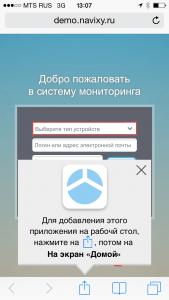 mobi-shortcut