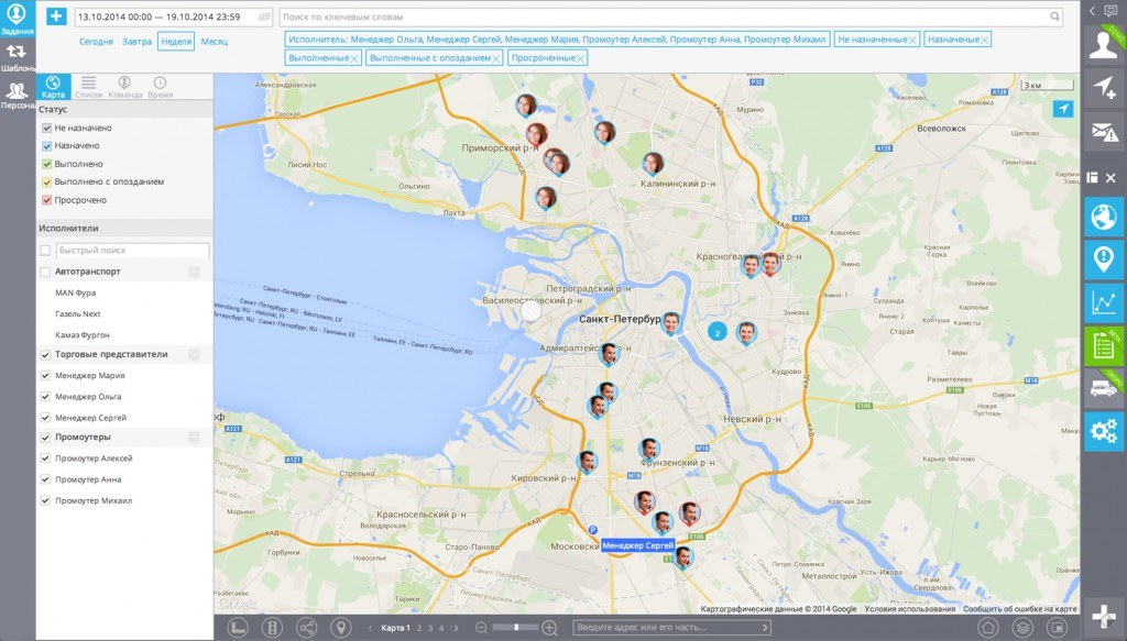tasks-map-employees-large-nobrowser2