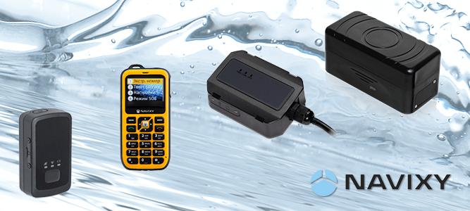 waterproof-trackers
