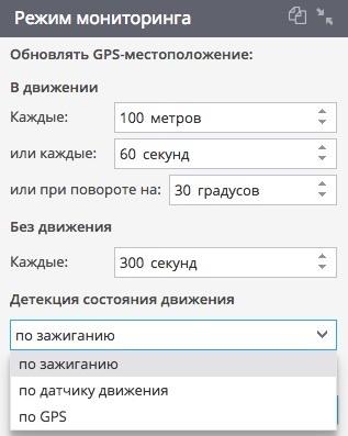 fm1000st_ru2