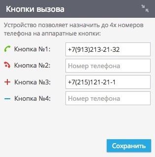 gh4000_rus