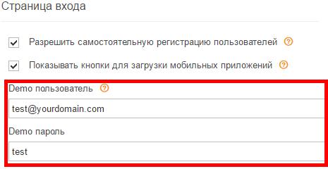demo_user