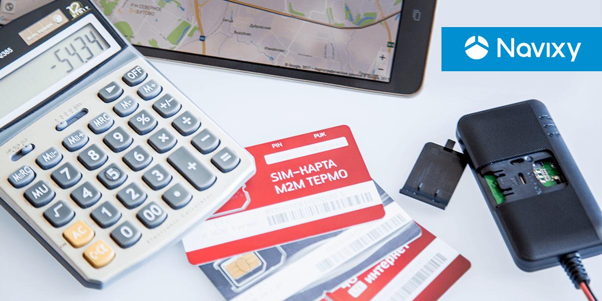 Баннер 5 способов сократить расходы GPS-трекеров на трафик