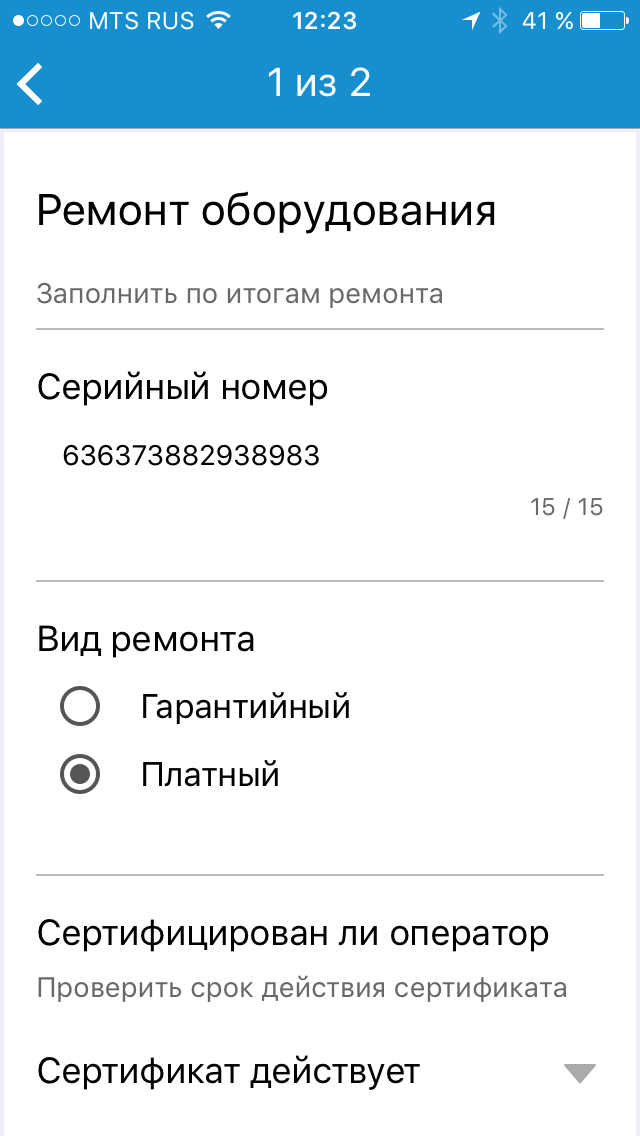 IMG_1382
