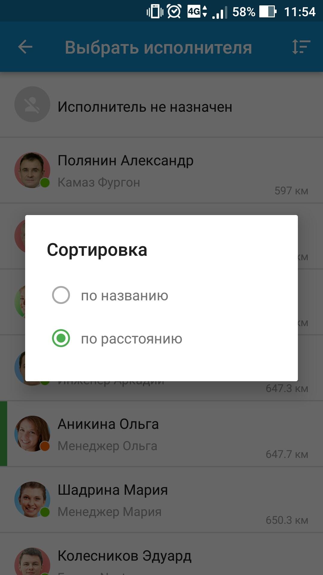 Screenshot_20170918-115417