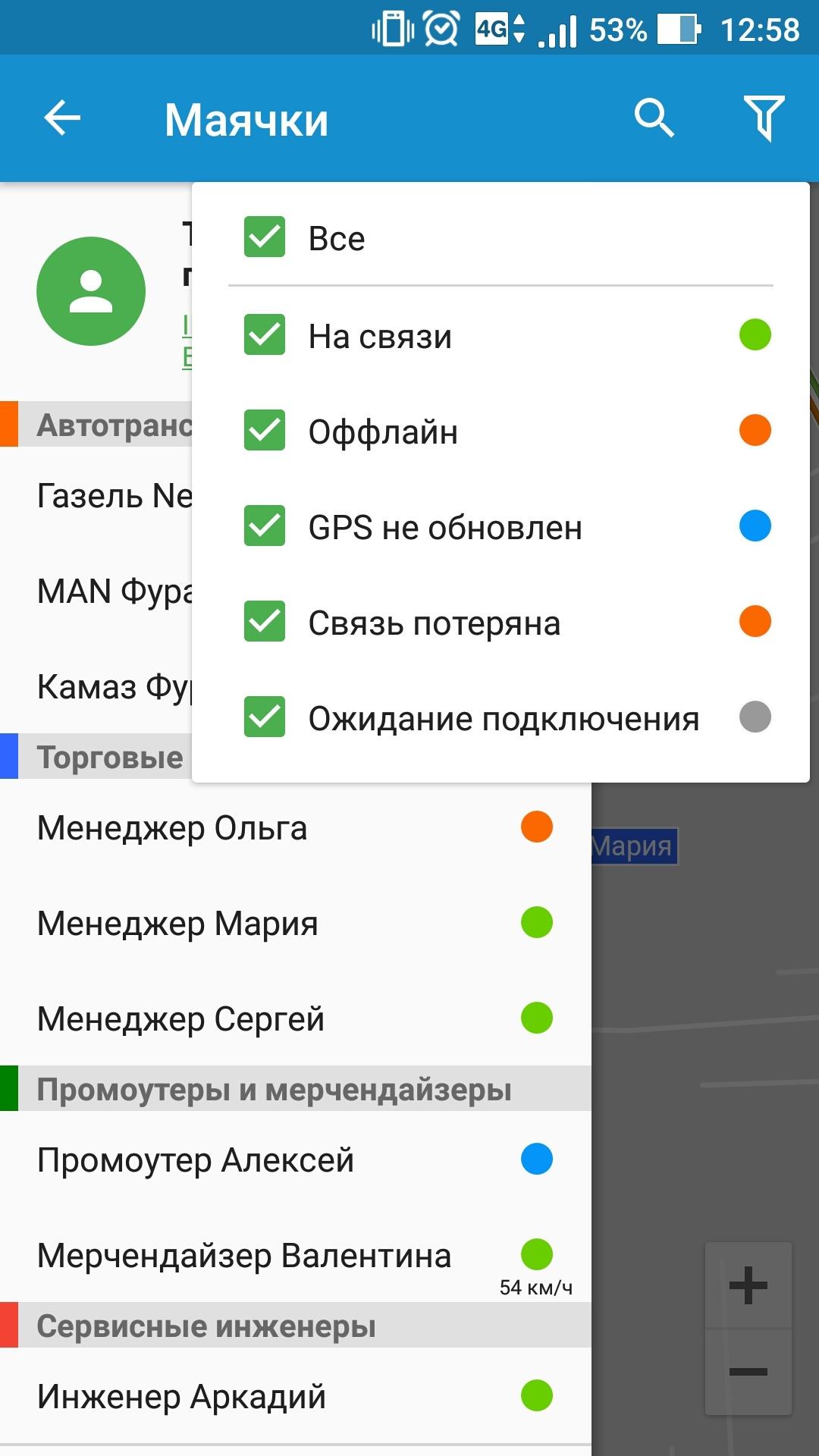 Screenshot_20170918-125811