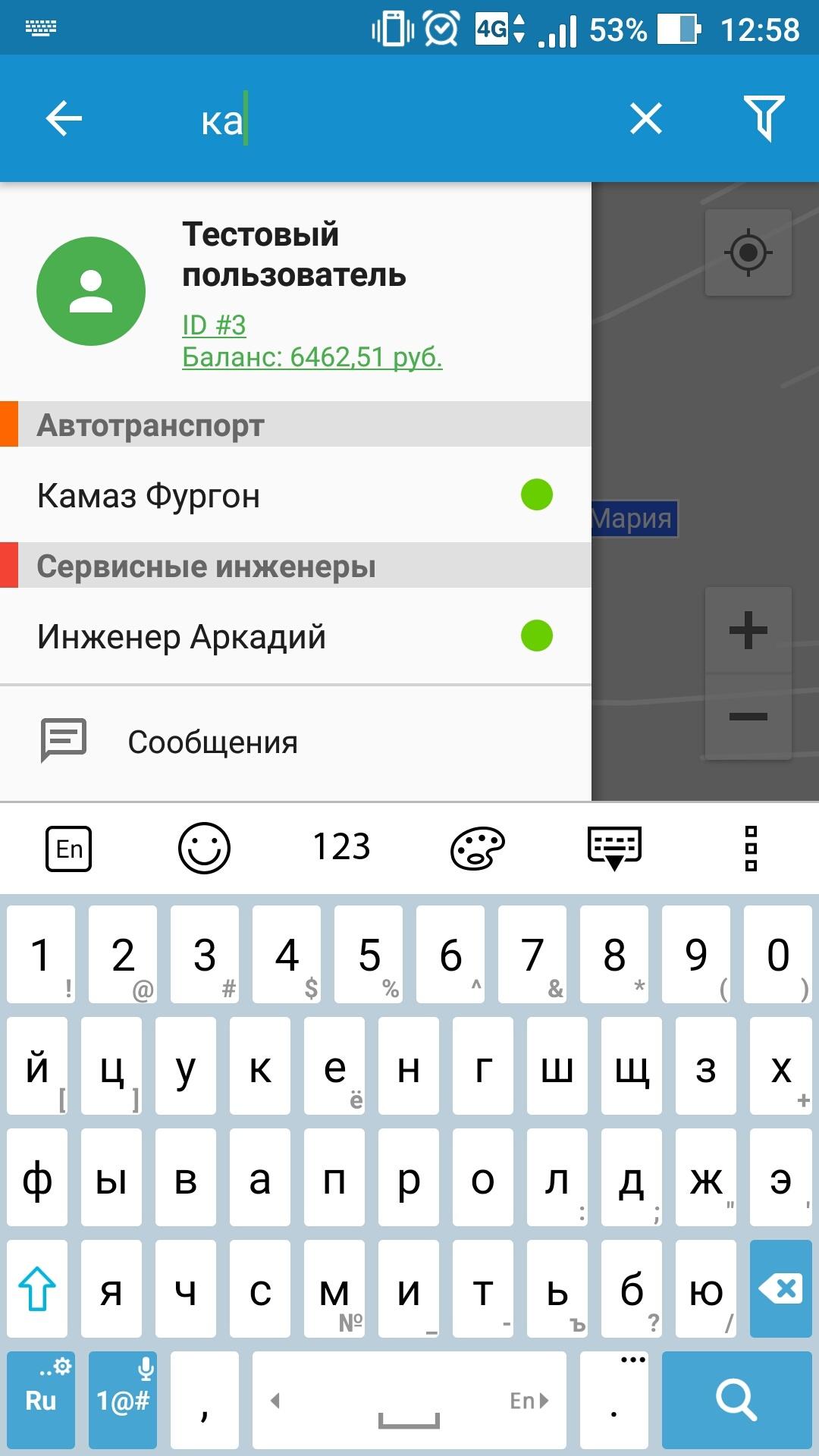 Screenshot_20170918-125838