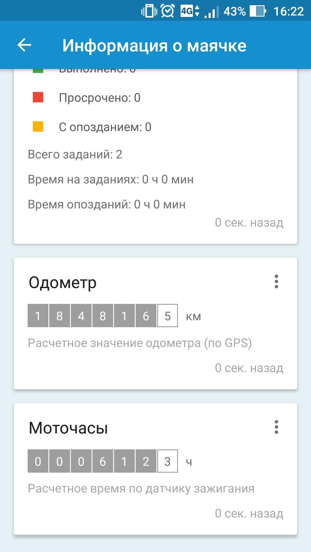 Screenshot_20170918-162227
