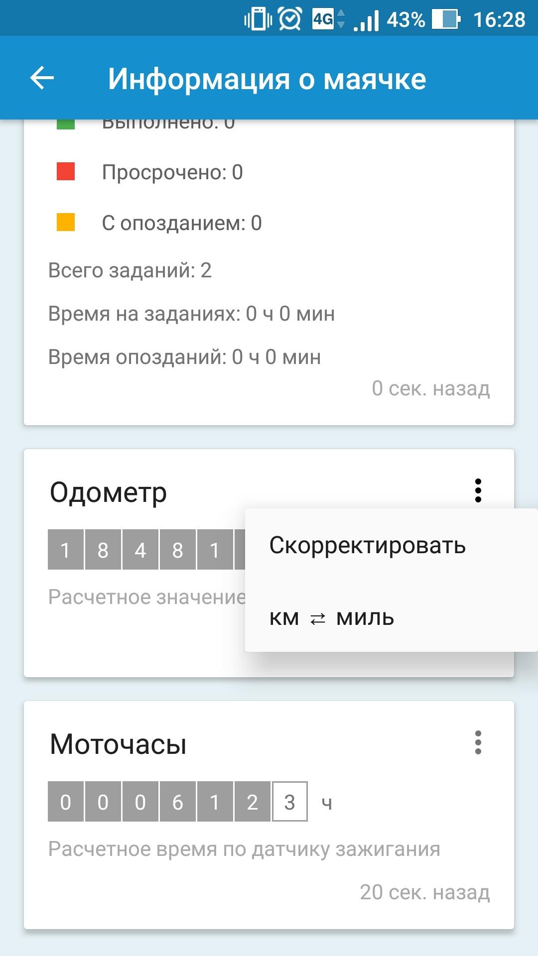 Screenshot_20170918-162852