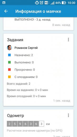 Screenshot_20171221-103025 1