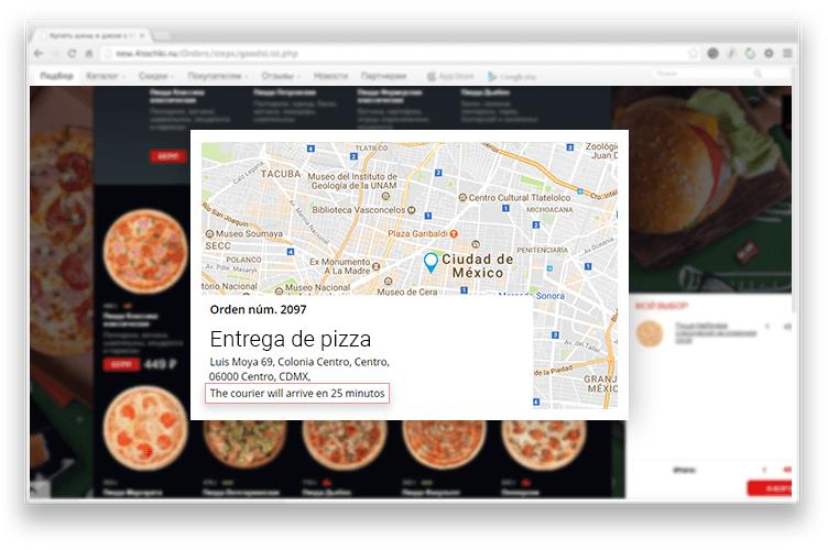 1_pizza (1)