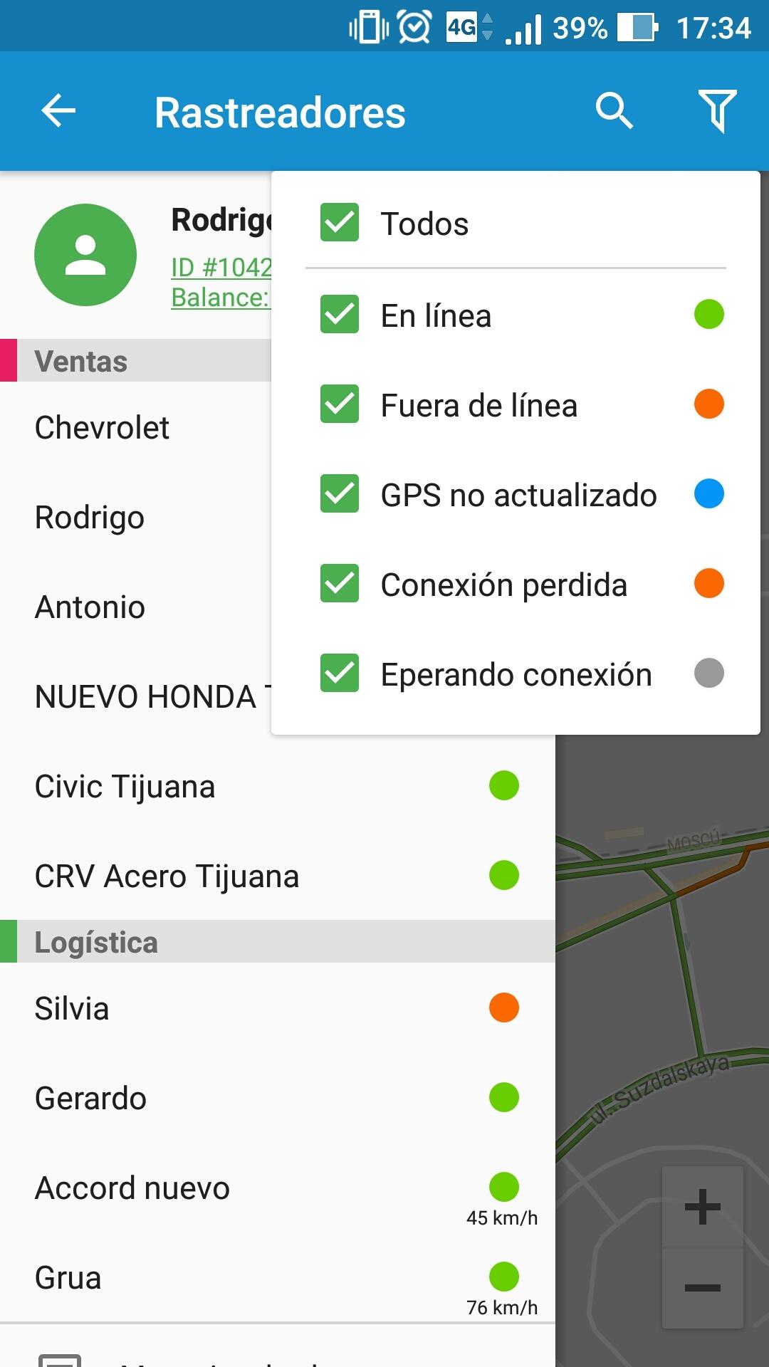 Screenshot_20170925-173444