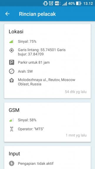 Screenshot_20171221-131250 1